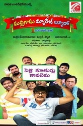 Malligadu Marriage Bureau Trailer