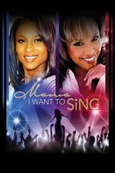 Mama, I Want to Sing! Trailer