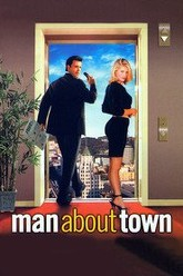 Man About Town Trailer