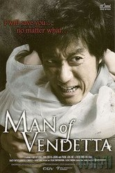 Man Of Vendetta Trailer