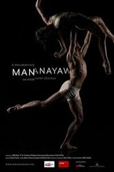 Mananayaw Trailer