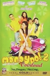 Manay Po! 2 Overload Trailer