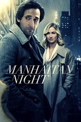Manhattan Night Trailer