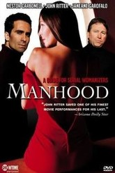 Manhood Trailer