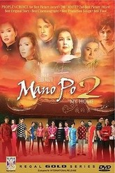 Mano Po 2: My Home Trailer