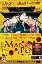 Mano po III: My Love Trailer