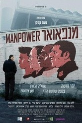 Manpower Trailer