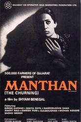 Manthan Trailer