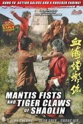 Mantis Fists and Tiger Claws of Shaolin Trailer
