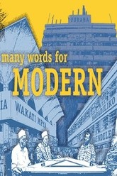Many Words for Modern Trailer