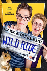 Mark & Russell's Wild Ride Trailer
