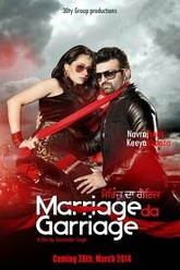 Marriage Da Garriage Trailer