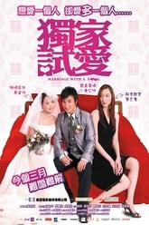 Marriage with a Fool Trailer