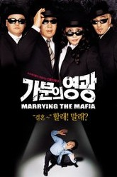 Marrying the Mafia Trailer