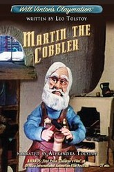 Martin the Cobbler Trailer