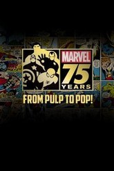 Marvel: 75 Years, From Pulp to Pop! Trailer