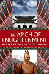 Masterpieces: The Arch of Enlightenment Trailer