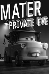 Mater Private Eye Trailer