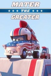 Mater the Greater Trailer