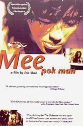 Mee Pok Man Trailer