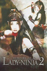 Memoirs of a Lady Ninja 2 Trailer