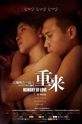Memory of Love Trailer