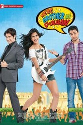 Mere Brother Ki Dulhan Trailer