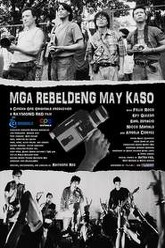 Mga Rebeldeng May Kaso Trailer