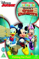 Mickey Mouse Clubhouse: Mickey's Great Outdoors Trailer