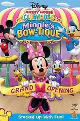Mickey Mouse Clubhouse: Minnie's Bow-Tique Trailer