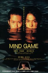 MIND GAME Trailer