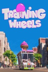 Minions: Training Wheels Trailer