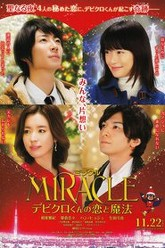 Miracle: Devil Claus' Love and Magic Trailer