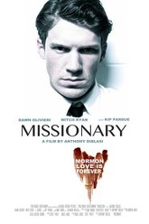 Missionary Trailer