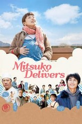 Mitsuko Delivers Trailer
