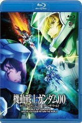 Mobile Suit Gundam 00 Special Edition III: Return The World Trailer