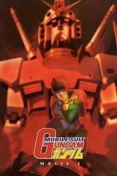 Mobile Suit Gundam I Trailer