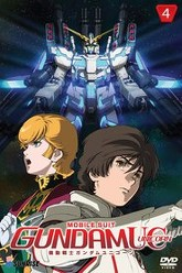 Mobile Suit Gundam Unicorn - Episode 4: At the Bottom of the Gravity Well Trailer