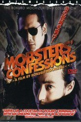 Mobsters' Confessions Trailer