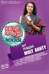 Molly Aunty Rocks! Trailer
