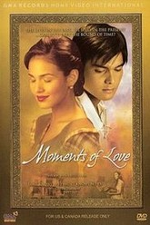 Moments of Love Trailer