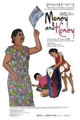 Money and Honey Trailer