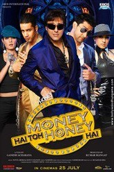 Money Hai Toh Honey Hai Trailer