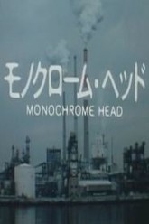 Monochrome Head Trailer