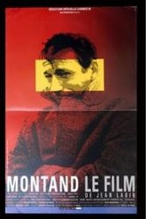 Montand Trailer