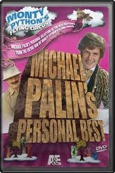 Monty Python's Flying Circus - Michael Palin's Personal Best Trailer