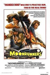 Moonrunners Trailer