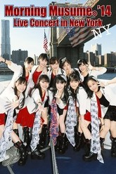 Morning Musume '14 Live Concert in New York Trailer
