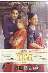 Morning Raga Trailer