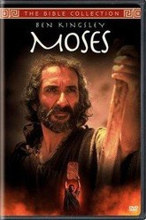 Moses Trailer